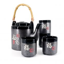 grey japanese teapot and 4 teacups set in ceramic calligraphy FU