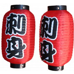 red japanese pair of lanterns in fabric H30cm SASHIMI