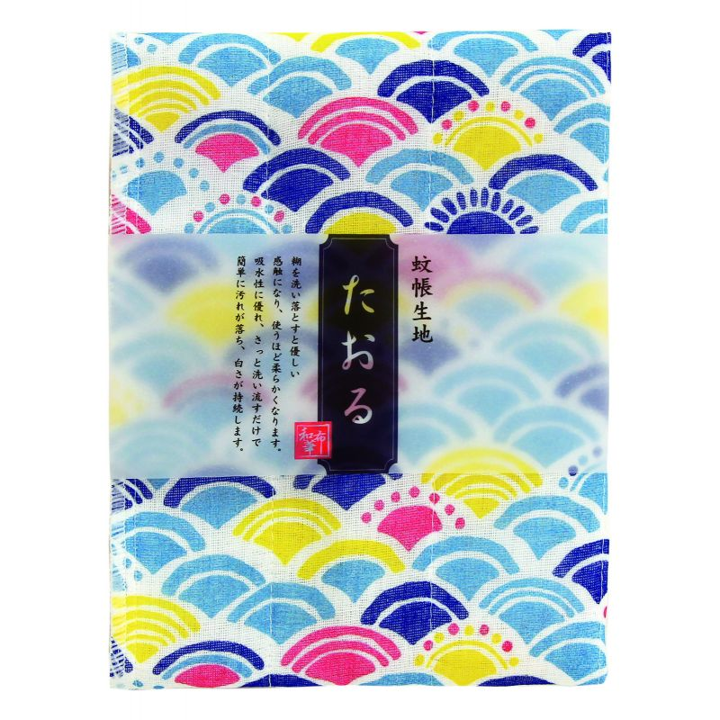 Japanese handkerchief, WAFUKA, multicoloured waves
