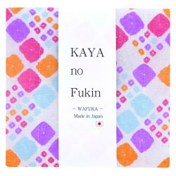 Japanese cloth towel, WAFUKA, shibori pattern