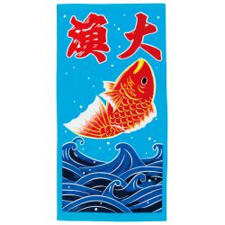 Large Japanese cotton bath towel, GREAT CATCH, great catch