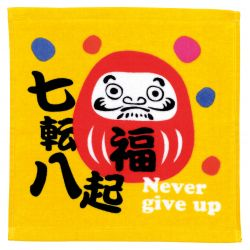 Japanese cotton hand towel, NEVER GIVE UP, daruma
