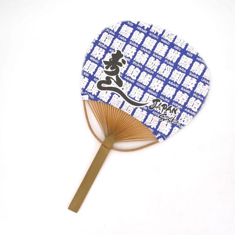 japanese non-folding fan uchiwa SUSHI, blue