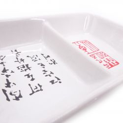 white japanese 2-compartment sauce dish in ceramic chinese characters KANJI