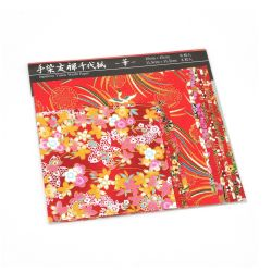 Set of 12 red Japanese square sheets - YUZEN WASHI PAPER