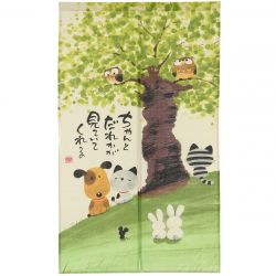 japanese green noren curtain tree and owl 85 x 150 cm MITE ITE KURERU