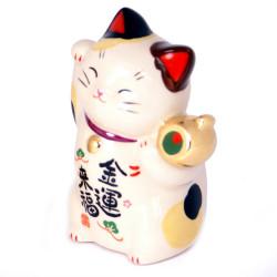 Boîte à repas Bento japonaise S, MANEKINEKO, jaune