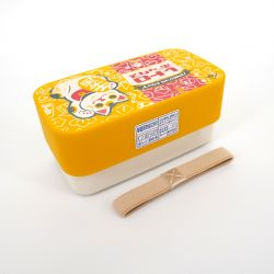Japanese lunch box S, MANEKINEKO, yellow