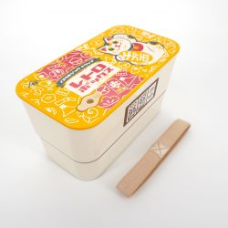 Japanese lunch box L, MANEKINEKO, yellow