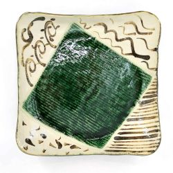 Japanese square plate with beige and green ceramic edges - CHUO HIROBA