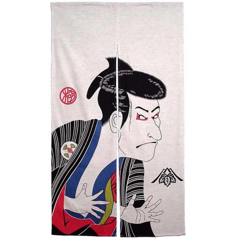 sake service 1 bottle and 2 cups, SENRYÔ MANRYÔ NEKO, cat