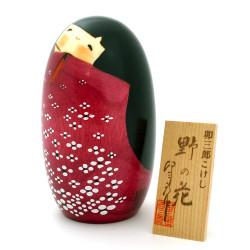 Japanese mug with lid chawan mushi, traditional landscape - KEIKAN