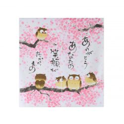 japanese pink noren curtain sakura flower and owls 85 x 90 cm ARIGATÔ