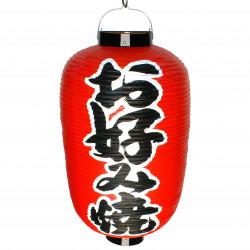 Tazza in ceramica giapponese con manico, beige e rosa - SAKURA