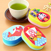 wide variety of Japanese accessories